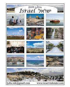 Door to Zion - Israelkalender 2022