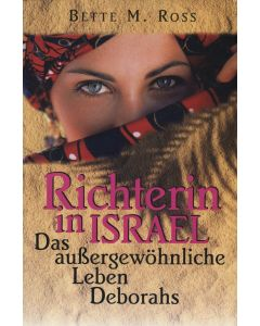 Richterin in Israel  (Occasion)