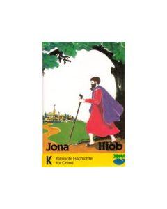 (MC) Jona/Hiob