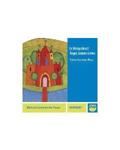 (CD) Es Königschind - Ängel, Soldate Gottes